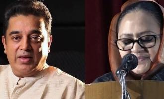 2021 தேர்தல் எதிரொலி: நாசர் மனைவிக்கு புதிய பொறுப்பு கொடுத்த கமல்!
