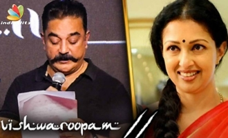 Kamal Hassan thanked his ex-partner Gautami