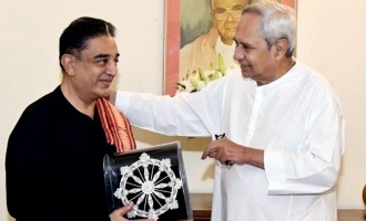 Kamal Haasan to get special honour in Odisha!