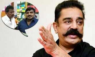 File murder case on Sathankulam death accused - Kamal Haasan's strong message to Chief minister!