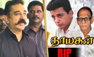 Kamal Haasan Condolence Speech Muktha Srinivasan