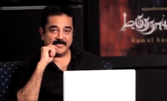 Kamal gets insightful about career, religion, Marudhanayagam