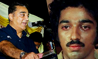 Kamal Hassan speech at Bharathiraja's New Film Institute Inauguration