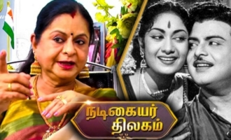 I'm Still United With Savitri's Family : Kamala Selvaraj