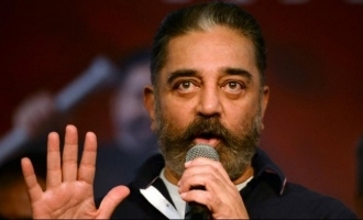 Kamal Haasan reveals his total assets, liabalities and family details during nomination
