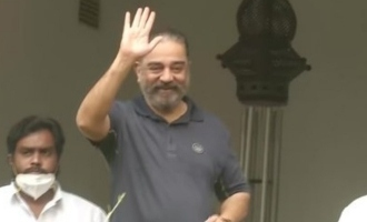 Our alliance is with the people - Kamal Haasan after important MNM meeting