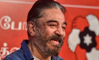 Kamal Haasan's close friend's daughter trolls him