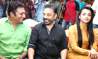 Kamal Haasan at 'Thoonga Vanam' First Look Launch