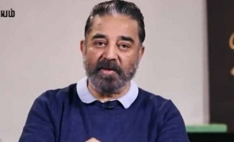 Kamal Haasan future plan in politics Makkal Needhi Maiam
