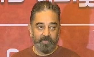 Kamal Haasan releases bribe amounts list in TN govt offices starting from birth to death
