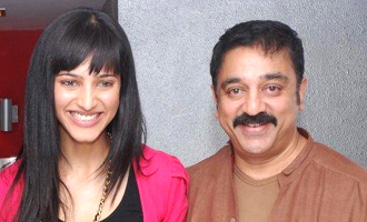 Kamal Hassan answers Shruthi Hassan