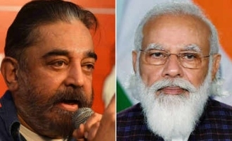 Kamal is back in attack mode questions Modi about 20000 Crores