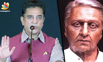 Punishment will be worse than Indian movie : Kamal Hassan Speech