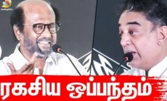 We dont believe traitors - Rajini and Kamal speech