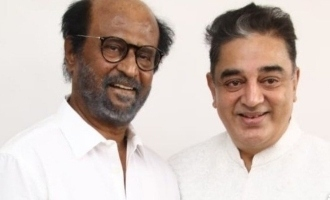 Thalaivar169 to be produced by RajKamal directed by lokesh kanagaraj