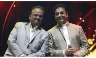 Your fame will live on for seven more generations - Kamal's rich tribute to SPB