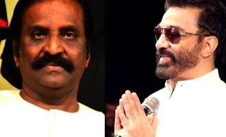 Kamal and Vairamuthu tweet about Pranab Mukherji dead