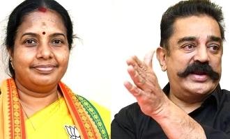 Vanathi Srinivasan video about challenge to Kamal