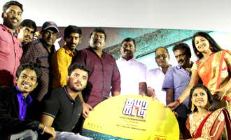 'Kamara Kattu' Audio Launch