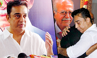 Rajinikanth is like my elder brother : Kamal Haasan emotional speech at Chandrahasan's memorial meet