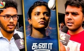 'Kanaa' Public Opinion & Review