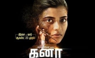 Woah! This star Indian cricket player to launch 'Kanaa' music!