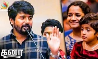 Thank You So Much AARADHANA : Sivakarthikeyan Speech at Kanaa Success Meet