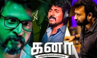 Can Sivakarthikeyan Sing Really Well ? : Kanaa Music Director Reveals