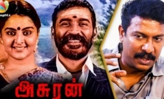 Asuran is Vada Chennai 2 ? : Actor Samuthirakani Reveals