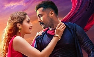Kaappaan USA Theaters List