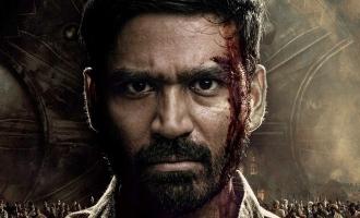 'கர்ணன்' டீசர்: தனுஷின் அதிரடி அறிவிப்பு!