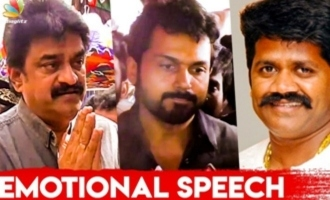 Karthi Pays Tearful Homage to JK Rithesh | Emotional Condolence Speech