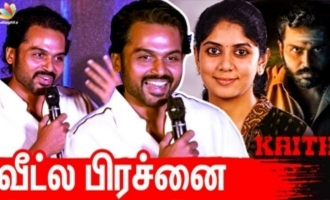 Kaithi movie created trouble in my house - Karthi funny speech