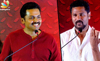Master please made me dance better : Karthi Speech at 'KRVR' Press Meet
