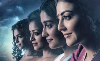 Epic title announced for Kajal Aggarwal-Regina Cassandra-Janani movie