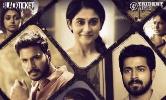 Venkat Prabhu's multistarrer 'Kasada Tabara' release date announced with characters intro video
