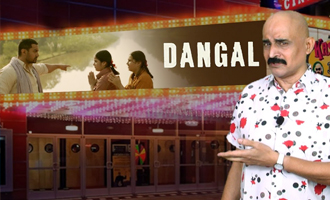 Kashayam with Bosskey 'Dangal' Review