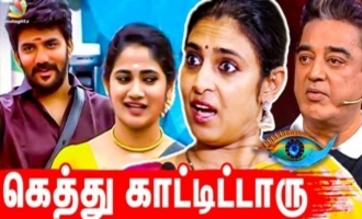 What type of love is Kavin & Losliya - Kasthuri interview