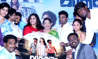 'Kathadi' Movie Audio Launch