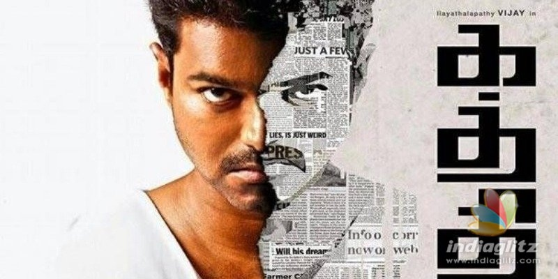 Lyca Productions important message on five years of Thalapathy Vijays Kaththi