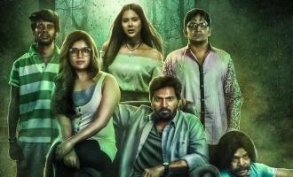 Vaibhav's horror comedy postponed due to corona scare!