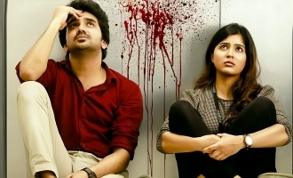 Kavin and Amritha Ayyer movie firstlook poster