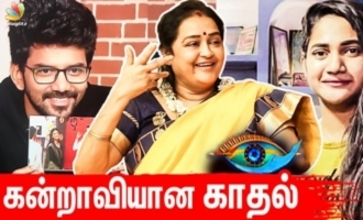 Kavin's love is like fastfood - Nallennai Chithra interview
