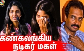 I Have Been Rejected Many Times : Arun Pandian Daughter Cries
