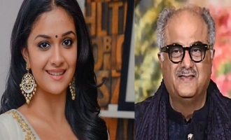 Keerthy Suresh's new movie produced by Boney Kapoor title look unveiled
