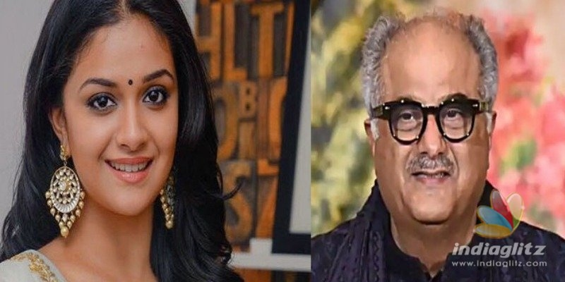 Keerthy Sureshs new movie produced by Boney Kapoor title revealed
