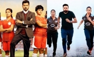 Director clarifies whether 'Bigil' is similar to his film