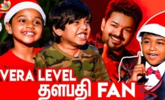 Vijay sir gifted me car - Star kids atrocities for Christmas