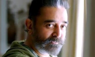'பிக்பாஸ் 4' நிகழ்ச்சியில் அஜித், விஜய் பட நடிகை?