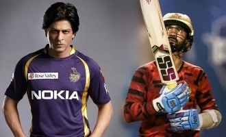 IPL Carnival Will Dinesh Karthik win the 3rd IPL trophy for KKR
